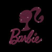 Barbie - Ref: 2466